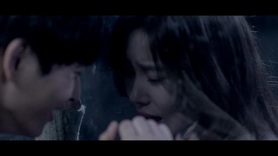 허각(HuhGak), 브로맨스(VROMANCE) '벌써 겨울(Already Winter)' M/V Teaser