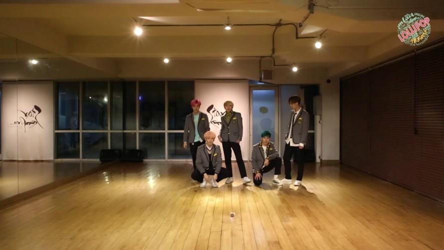 [IMFACT] 임팩트 롤리팝(lollipop) 안무 연습영상(Dance practice)