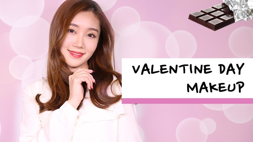 데이지의 Valentine Day Chocolate Make-up!