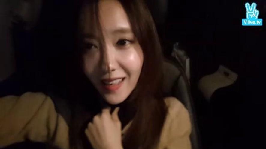 [효민] 효민이의 제주의 밤 드라이브!!!!!