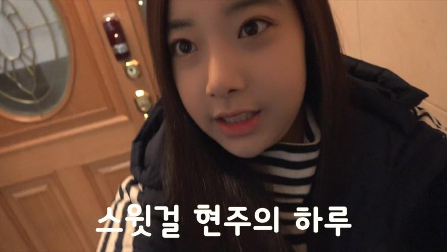 [Episode] APRIL(에이프릴)'s ON AIR PRIL(온에어프릴) Ep.12 Preview