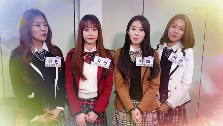 """멜로디데이-멜디스쿨 """"예고편"""" – MelodyDay School"""