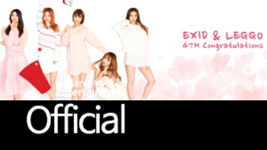 [EXID(이엑스아이디)] 데뷔 4주년 감사인사