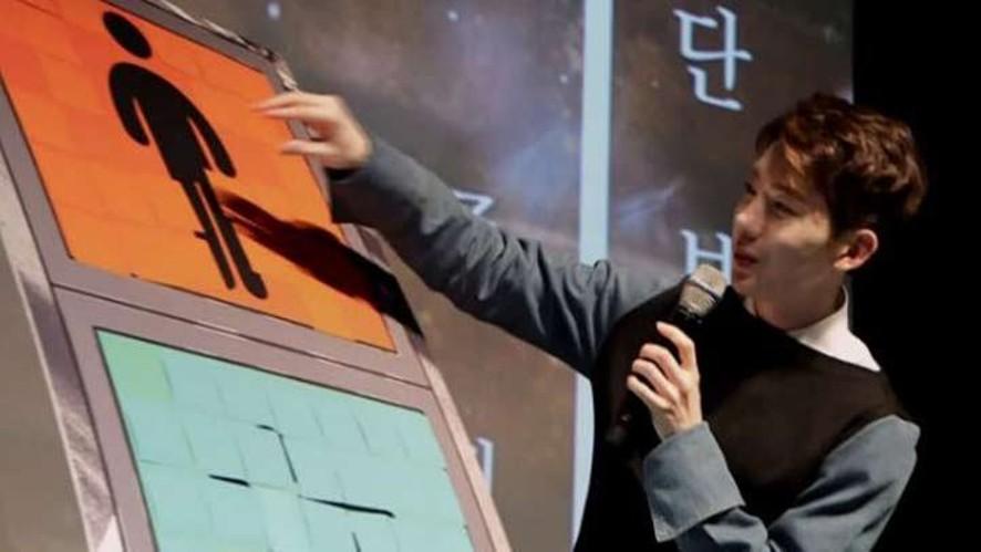 [Replay]  JO KWON COMEBACK LIVE <Crosswalk>