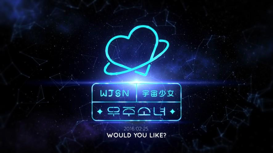 [Teaser] 우주소녀 (WJSN) _ 데뷔 티저 (Constellation ver.)