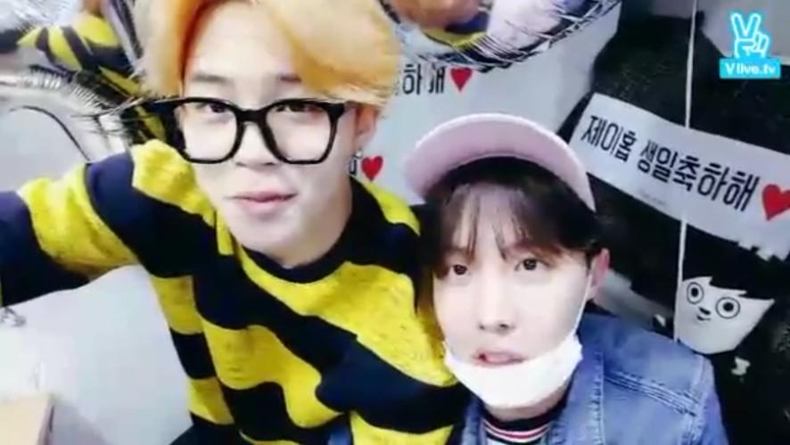 BTS 호비랑 놀자 ♡ 2