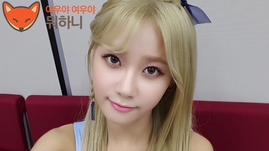 "AOA YUNA_""Fox's Secret Voice"" #6"