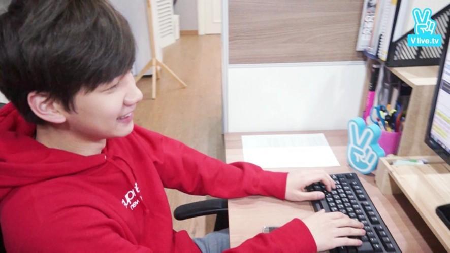 HYUK 해주세혁 PROJECT 프리뷰 티켓팅편