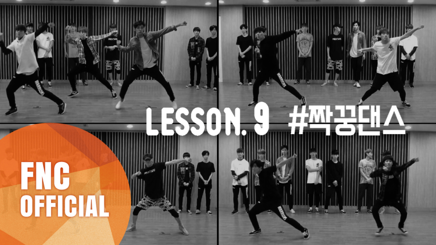 FNC NEOZ SCHOOL – LESSON.9 #짝꿍안무 (TEAM DANCE)