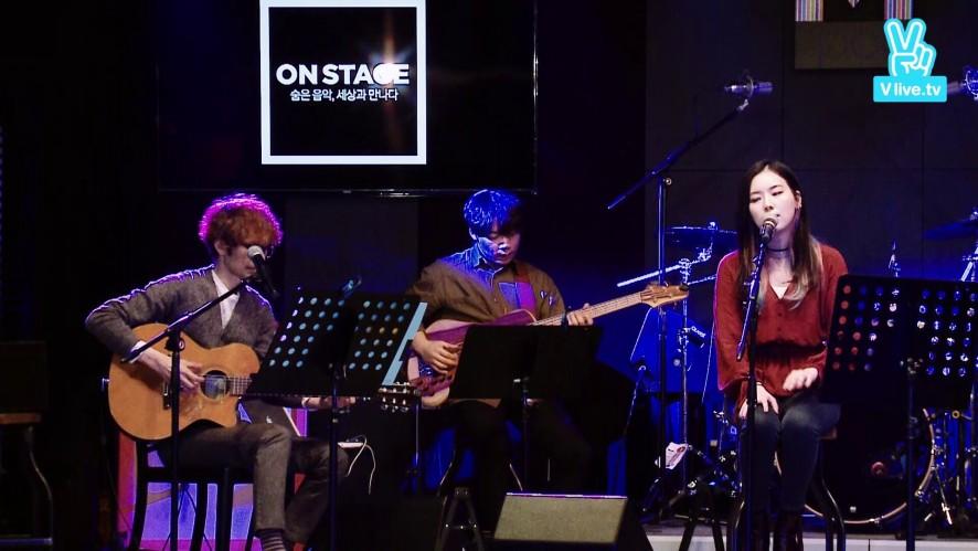 ONSTAGE Live -꽃잠 프로젝트_part 02