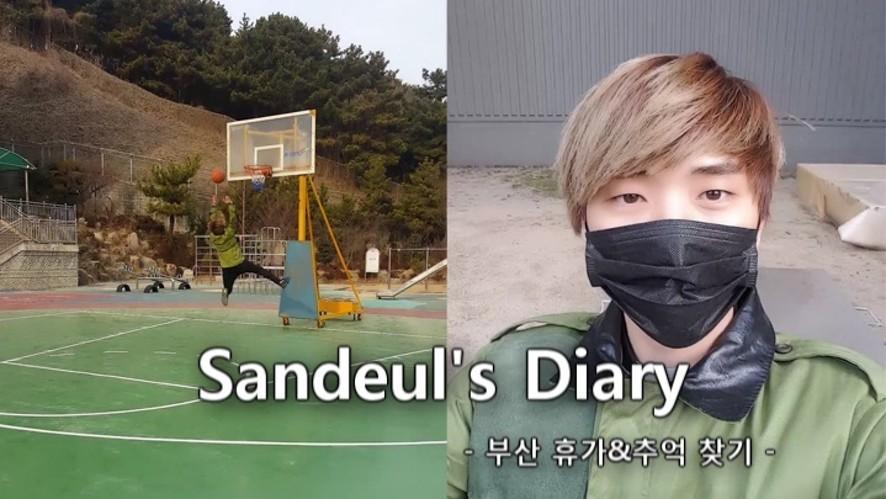 B1A4 Sandeul's Diary ep04