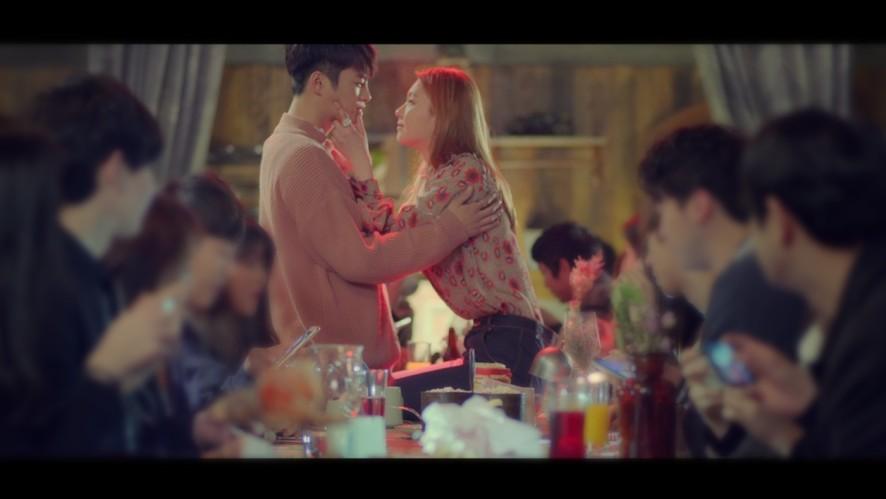 서인국(SEO IN GUK) - '너 라는 계절' Official M/V
