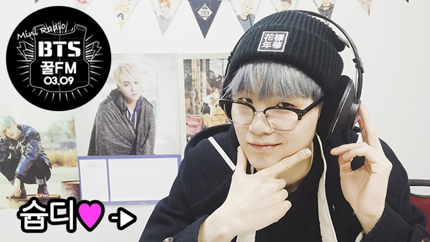 BTS <꿀FM 03.09> Mini Radio with SUGA