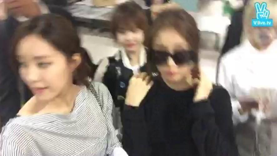 [T-ara] 베트남 공항 도착