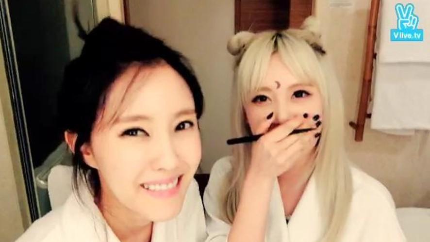 효민이와 큐리의 <복불복 분장쇼>!!!!