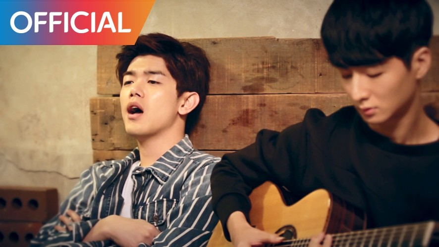 [Eric Nam 에릭남 보이스 프로젝트] Justin Bieber 'Love Yourself' Cover with Sungha Jung
