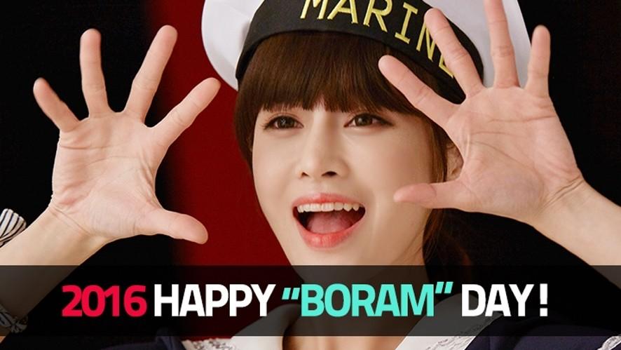 """[보람] 2016 HAPPY """"BORAM"""" DAY!"""
