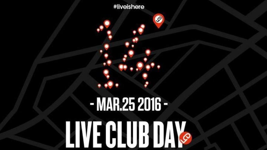 라이브 클럽데이 '타틀즈' Part.3 (2016.03.29.)