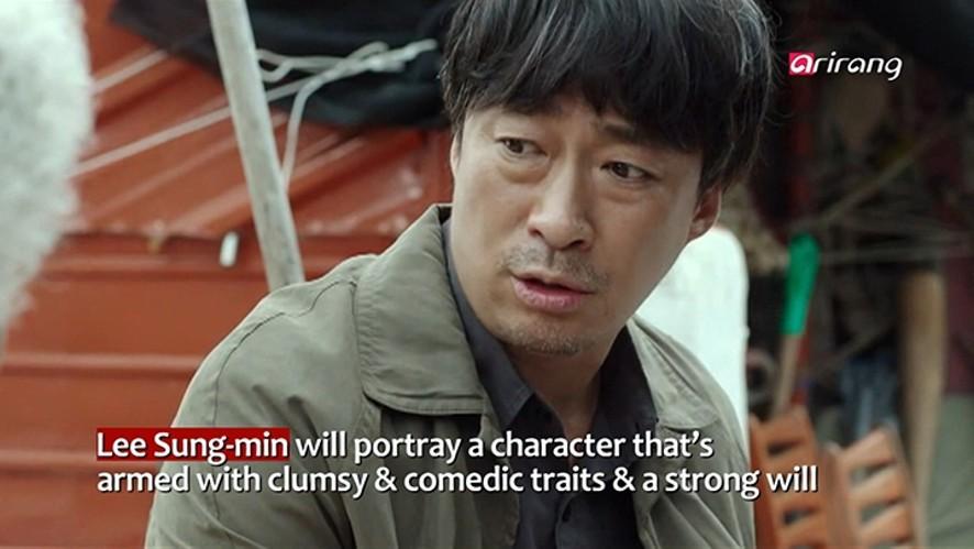 Showbiz Korea 2016-04-05