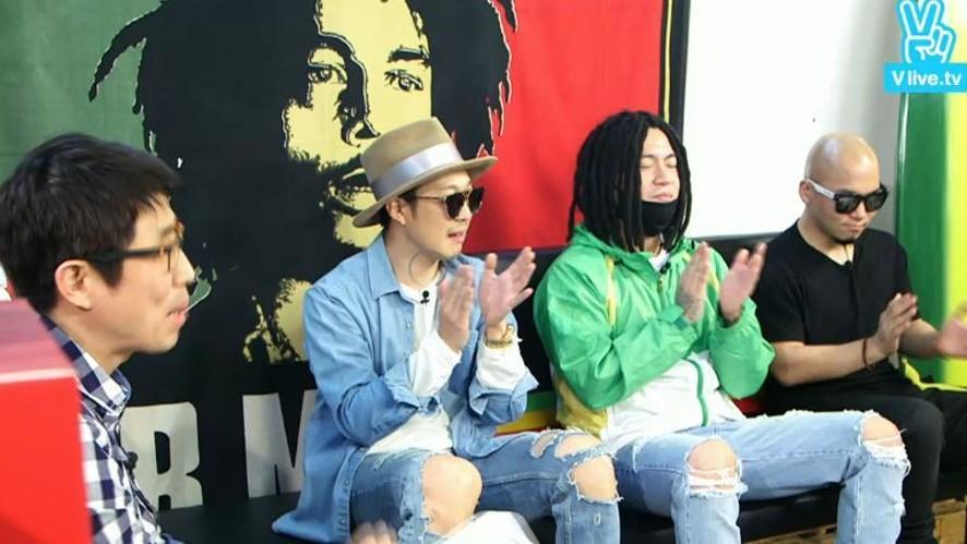 [REPLAY] 스컬&하하의 코리아 투 자메이카 (SKULL&HAHA 'Korea to Jamaica')