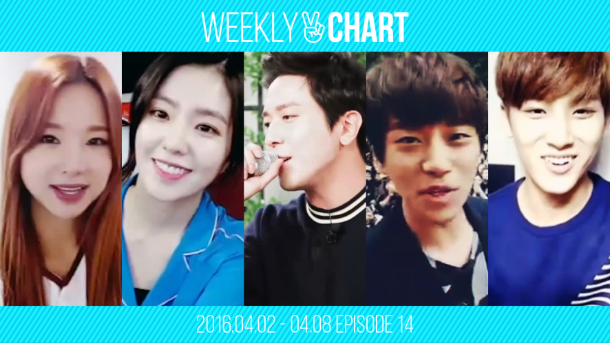[WEEKLY V CHART] 2016.4.2 - 4.8 EPISODE