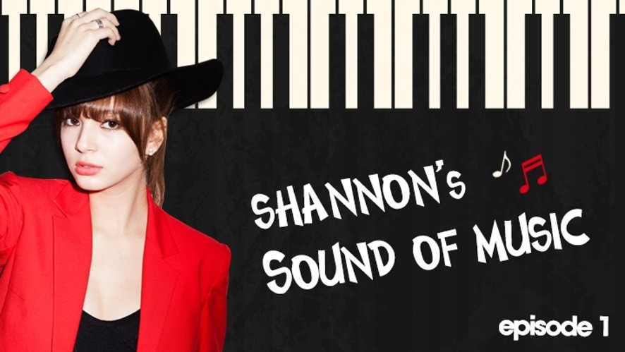 [SHANNON] 샤넌's Sound Of Music