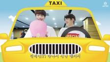 [ASTRO PLAY] 택시