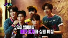 NCT LIFE in Bangkok EP 02