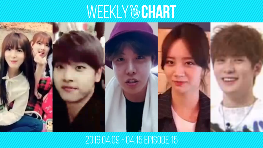 [WEEKLY V CHART] 4.9 - 4.15 EPISODE