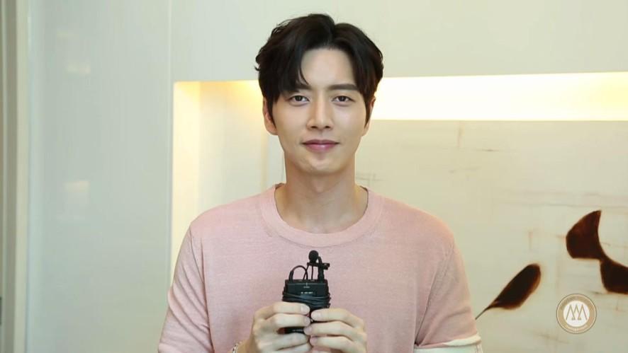 Park Hae-Jin V channel open