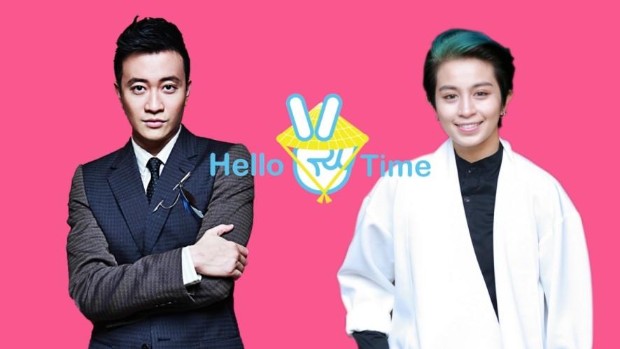 [Hello V Time] with Gil Lê