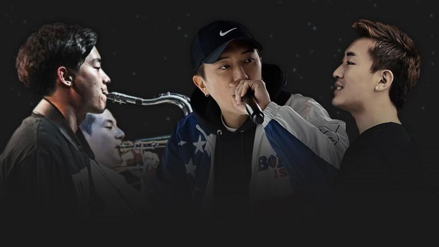 [다시보기] Onstage Live - 엔피유니온
