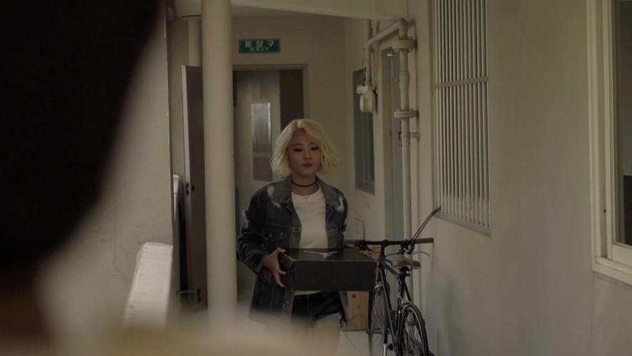 [볼빨간사춘기] 오피셜 티저 시리즈 두 번째 '반지'