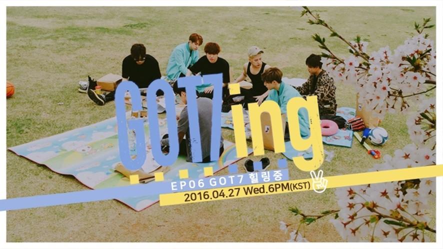 [GOT7ing] EP06. GOT7 힐링중 (GOT7 'Heal' ing)