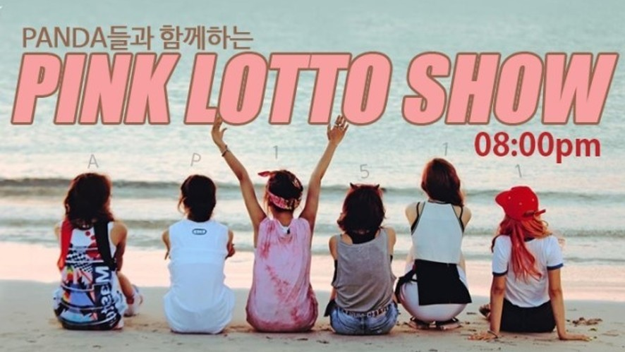 Apink PINK LOTTO SHOW! #8