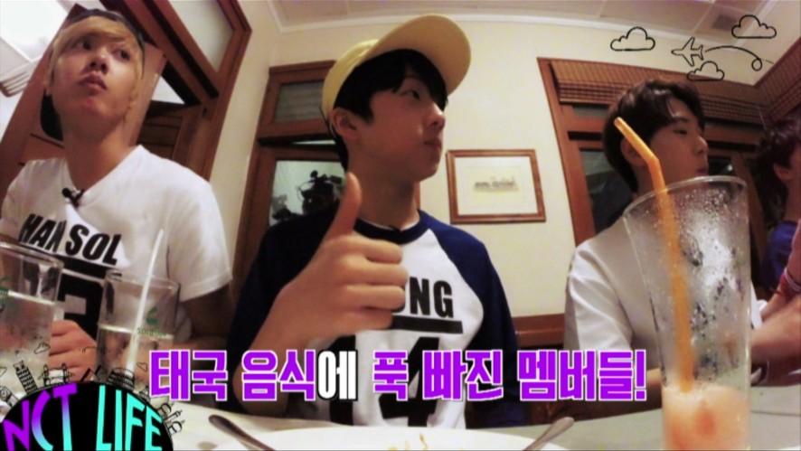 NCT LIFE in Bangkok EP 05 예고편