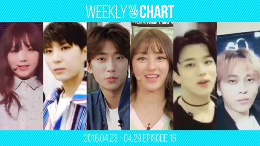 [WEEKLY V CHART] 2016.4.23 - 29 EPISODE