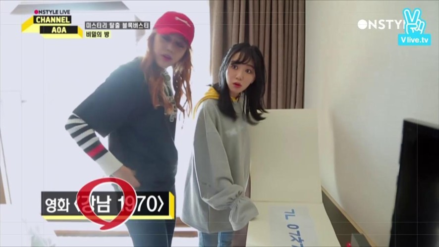 [HIGHLIGHT] CHANNEL AOA Ep.4