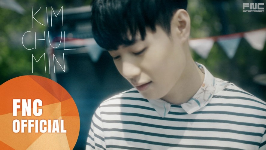 FNC NEOZ SCHOOL - NEOZ BAND (네오즈 밴드) KIM CHUL MIN 김철민 TEASER