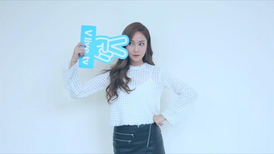 Jessica's V intro