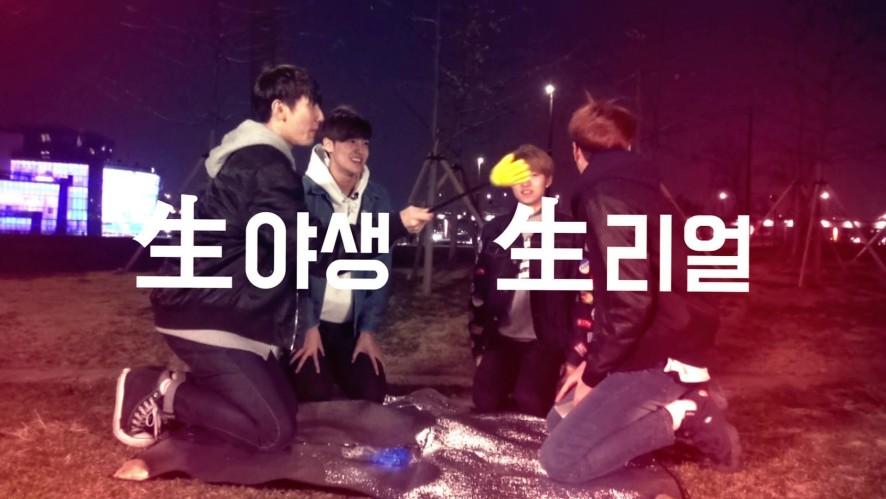 ★송유빈★12일 첫방! 대구소년서울닷컴 예고편