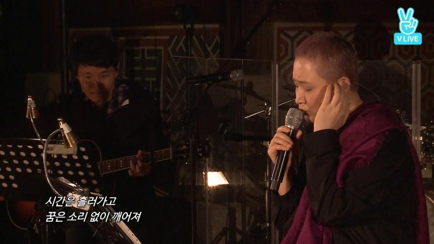 이소라 라이브 '그녀 풍의 봄' 다시보기 part 3