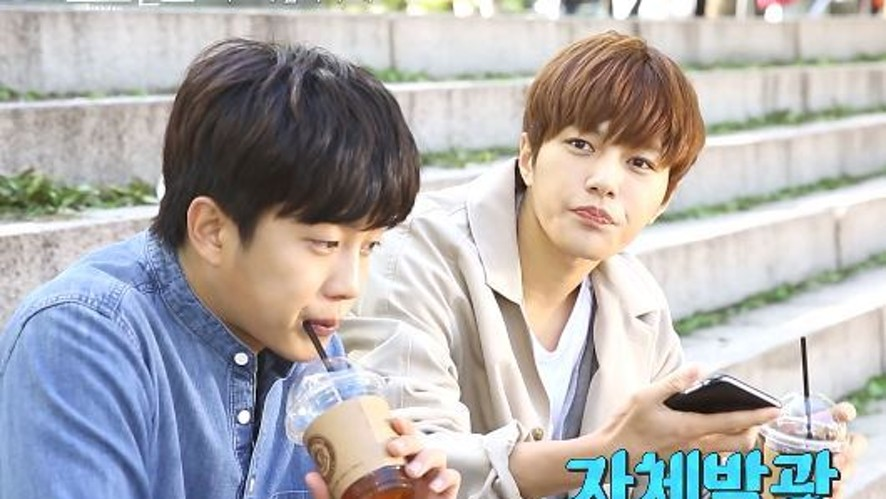 [꽃브로] Celebrity Bromance L & Minseok EP1. Descendants of the Wind