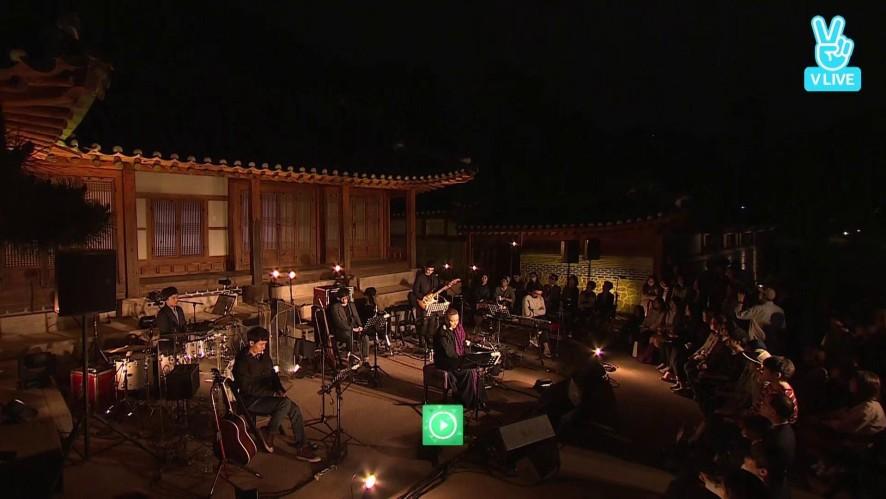 이소라 라이브 '그녀 풍의 봄' 다시보기 part 2