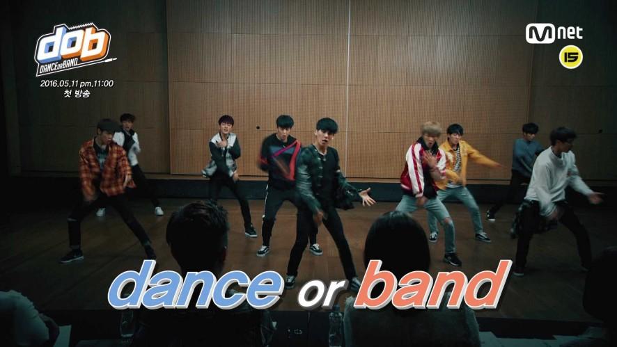 [d.o.b] dance or band ′2016년 FNC의 선택은?!′