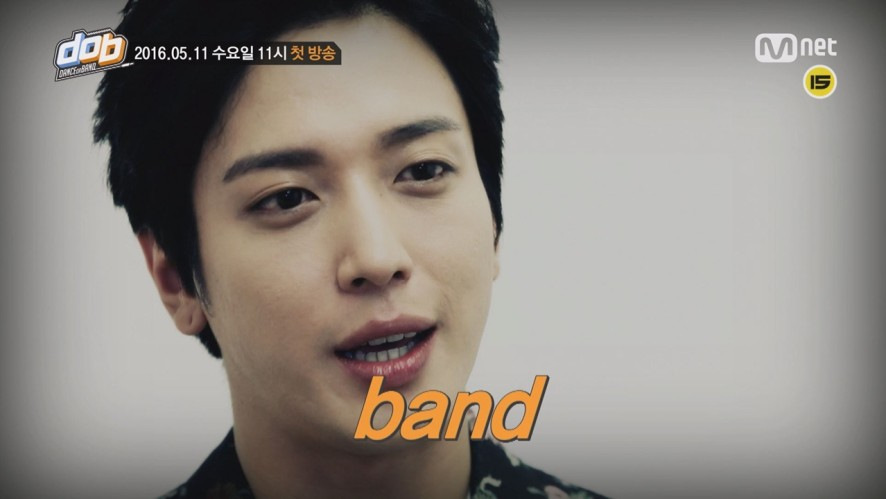 [d.o.b] dance or band teaser  2016년 FNC의 데뷔팀은?