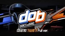 [d.o.b] 미공개 영상_기습평가 Full ver.