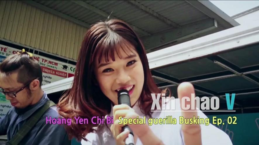 Chibi's Guerrilla Concert! Ep.02