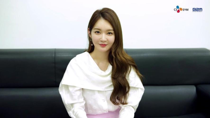 [DAVICHI] 다비치 강민경 MBC드라마 '최고의 연인' 종영 비하인드