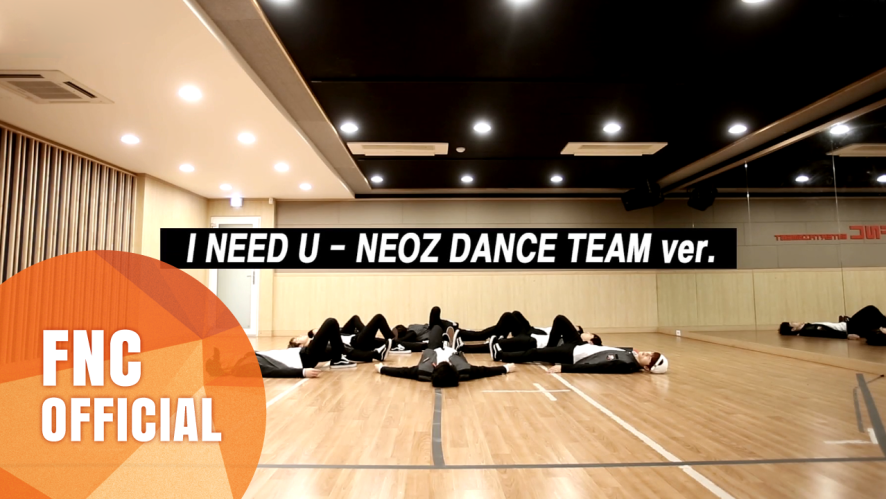 [d.o.b 1st Mission] I NEED U - NEOZ DANCE TEAM ver.